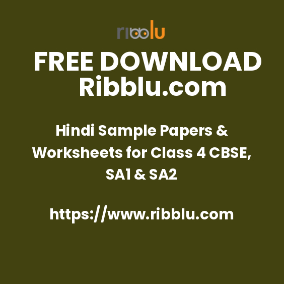 Hindi Sample Papers & Worksheets for Class 4 CBSE, SA1 & SA2