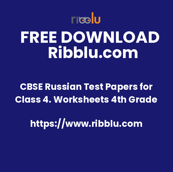 CBSE Class 4 Russian Sample Question Papers and Worksheets