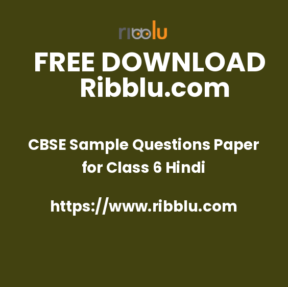 CBSE Sample Questions Paper for Class 6 Hindi