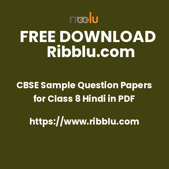 CBSE Class 8 Sample Question Papers & Worksheets