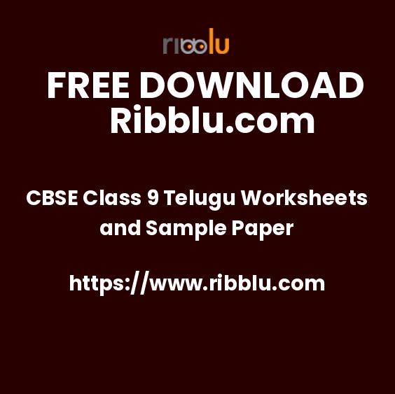 CBSE Class 9 Telugu Sample Paper