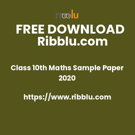 Class 10th Maths Sample Paper 2020